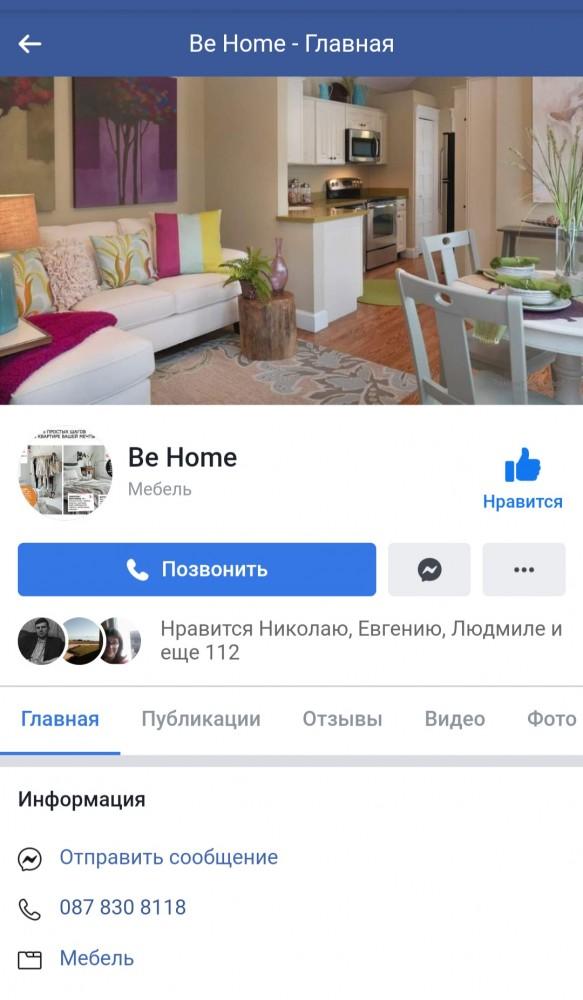Наш сайт в Фейсбуке с нашими работами.
